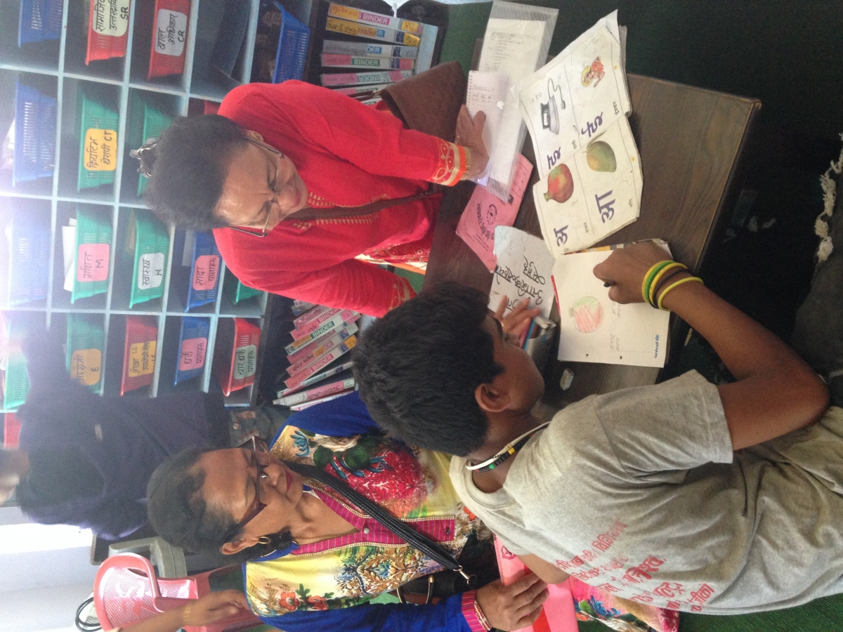 Learning and Working-A way of Life for Umang