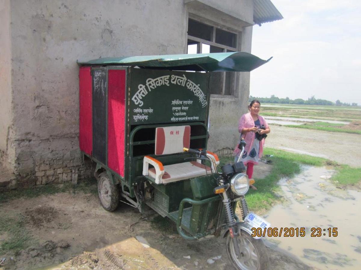 Ghumti Sikai Thalo (GST)